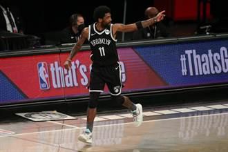 NBA》準備開始扣錢!籃網把厄文列為不符出場條件