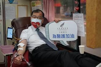 力麗集團為醫護加油籲民眾挽袖捐血 力麗觀光送折價券