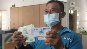 台東警金峰分駐所發5倍券 村民:上繳給老婆