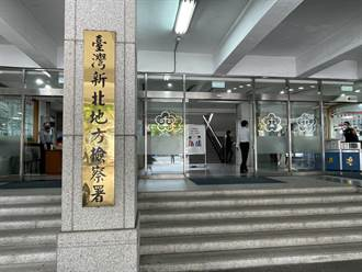 陳建州IG自曝非法機上盒看奧運 「安博」負責人遭搜索交保