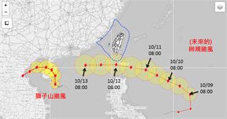 颱風接力生成 下一個暴風半徑驚人 3地有機會放假