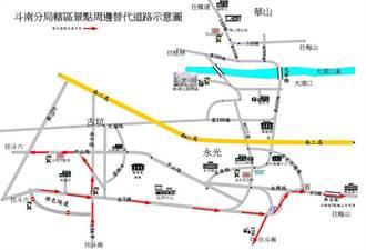 國慶連假預防古坑景點塞車  斗南分局提供改道路線