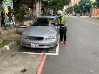 國慶連假 新北路邊停車暫停收費 觀光區照舊
