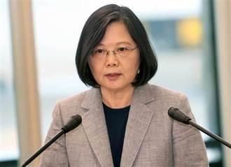 稱台灣不求軍事對抗 蔡英文這次以「周邊國家」替代「鄰國」
