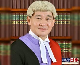 香港區域法院法官沈小民請辭移民英國 曾4個月放走反送中14被告