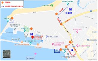 漁人碼頭10月8場煙火秀 新北警加強疏導拖吊