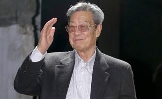 金馬獎終身貢獻獎得主張永祥病逝 享耆壽92歲