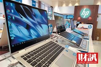 放緩不可避免!PC市場調整結構 台廠優勢擴大