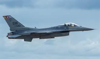 與美翻臉還要F16 土耳其大喊想買40架
