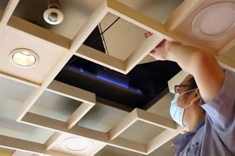 台北老爺防疫升級 深紫外線UVC LED抑菌