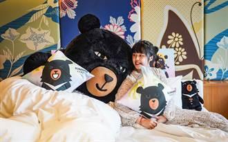 五倍券旅遊好康 住「喔熊主題套房」送聯名商品加抽觀巴梨山遊程