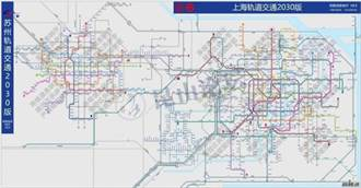 台灣人在大陸》十年後的上海地鐵會變成什麽樣?
