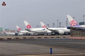 違規外出還偷吃長榮空姐 民航局怒了!重罰機師60萬、華航200萬