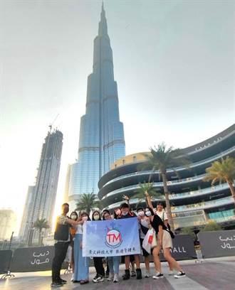 疫情趨緩 景文科大選送旅遊系4學生前往杜拜博覽會實習
