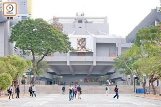香港中文大學學生會解散 校友鄧炳強:遺憾、傷感