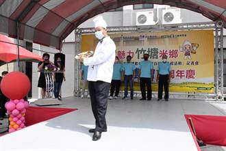 彰化竹塘農會百周年 農民學童盛裝歌舞行銷竹塘米