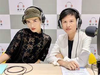 向文協百年致敬 鄭麗君首開Podcast節目談「自由」