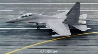 陸殲16D正式命名「咆哮狼」 對應美軍EA18G「咆哮者」