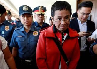 諾獎得主瑞薩求真相 遭菲國政府發布10次逮捕令