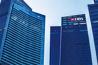 星展銀 再獲評全球最佳銀行