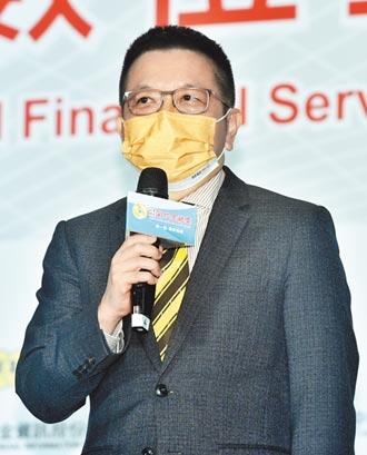 集保結算所董座林修銘:集結眾力 打造金融科技生態圈