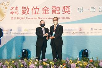 遠東銀Bankee獲創新獎 再推手機號碼轉帳2.0