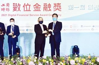 合庫資安艦隊 全方位提升數位金融服務