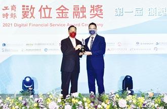 打造金融數位服務生態圈 結合保險、科技 南山普惠金融奪金