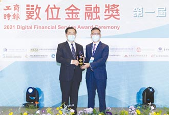 中信證 數位金融獎摘雙冠