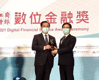華南永昌證券 數位業務優化獲獎