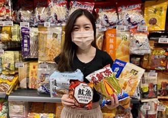 韓劇魷魚遊戲爆紅 全聯跟風推「超魷遊戲」優惠活動
