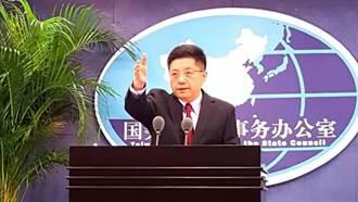 國台辦發言人馬曉光回應邱太三和吳釗燮