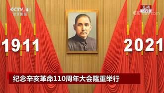 時論廣場》捍衛110年的主權(曹俊漢)