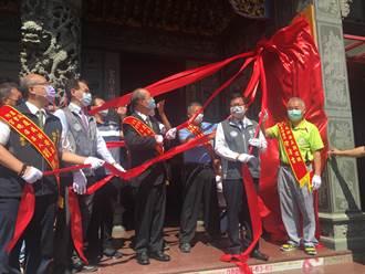 桃園蘆竹誠聖宮建醮 12月22日開始