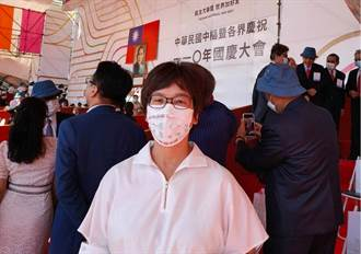 出席國慶升旗典禮 蔡壁如想問:中華民國過去這一年快樂嗎?
