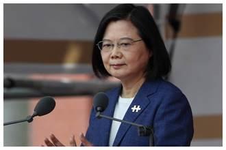 蔡英文國慶談話提47次「台灣」 6次中華民國、3次中華民國台灣