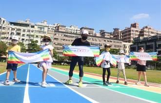 高雄網美景點+1 新上國小彩虹跑道大玩「魷魚絲遊戲」