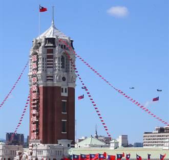 用鏡頭看台灣》中華民國110年國慶大典