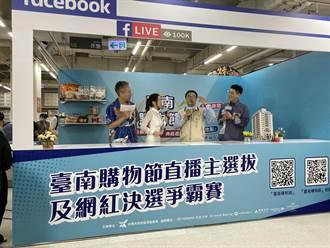 國慶連假台南湧人潮 商圈吸客也吸金 估業績成長3、4成