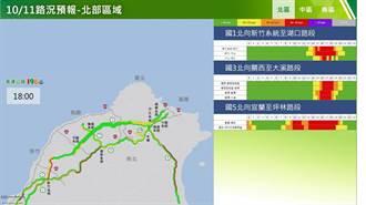 國慶收假日9大地雷路段曝 「北上南下」出發避車潮
