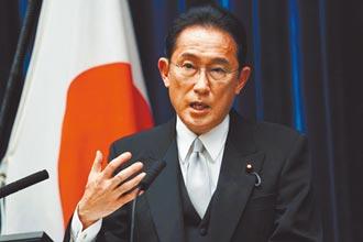 人物剪影-岸田文雄擅長傾聽的日本新首相