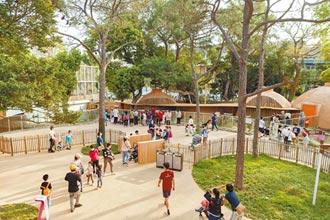 雙十限定 免費暢遊竹市動物園
