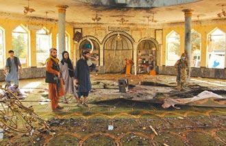 阿國清真寺爆炸逾百死傷 ISIS-K認了