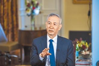 劉鶴戴琪通話 大陸提取消加徵關稅