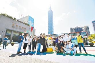 2021 Color Taipei「以愛為名 由愛成家」彩虹系列活動起跑