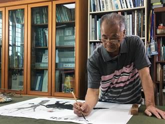 國寶級水墨大師李轂摩81書畫展台中登場 捐贈作品典藏台中綠美圖
