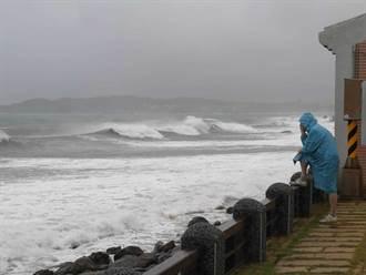 不斷更新/颱風近逼 繼蘭嶼後 綠島今下午停班課
