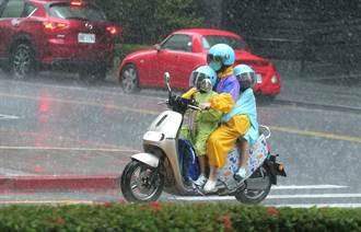 圓規外圍環流發威 北部東半部雨勢越晚越劇烈