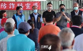 江啟臣:刪Q不是台北思維統獨之爭 而是台中民生關懷