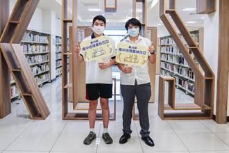 高中地理奧林匹亞新北創佳績 16名學生有望代表台灣出賽